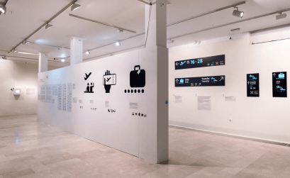 exhibition of navigation systems